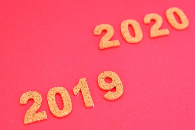 2019年から2020年へ | 今年もラストスパート! | 高級交際クラブTen Carat「10カラットブログ」