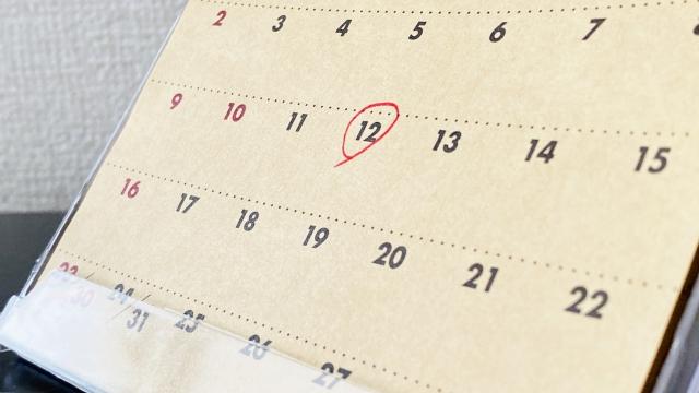 カレンダーに丸印 | デートをした相手と今後も良い関係を続けるためには | 高級交際クラブTen Carat「10カラットブログ」
