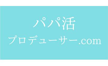 パパ活プロデューサー.com ロゴ|交際クラブ10カラット